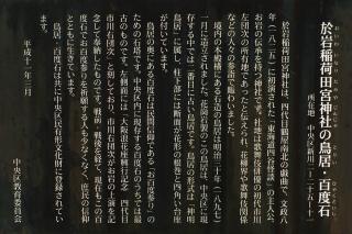 IMGK6203s_20110718191931.jpg