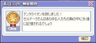 20060810233722.jpg