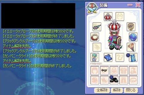 20060927214817.jpg