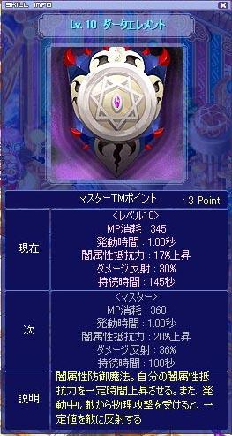 20061020200657.jpg