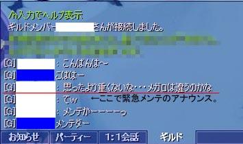 20061114192120.jpg
