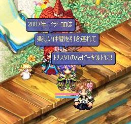 20070101135606.jpg