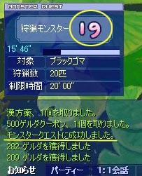 20070215215319.jpg