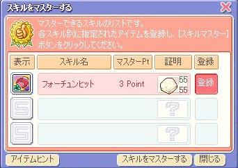 20070215215716.jpg