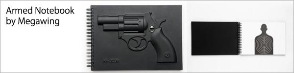 armednotebook_kanshin.jpg