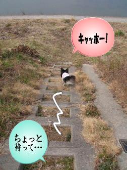 階段下りて