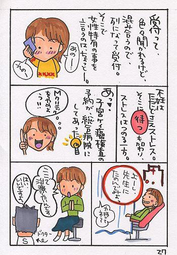 comic27.jpg