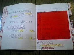 note2.jpg