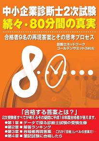 orange-cover2.jpg