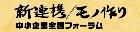shin-mono.jpg