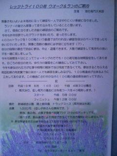 20070818144105.jpg