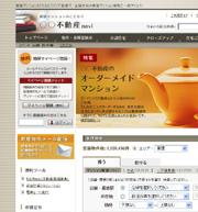 TOP_20060519.jpg