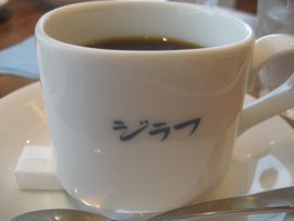 blogpictures 027