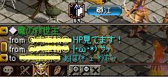 耳アリガト♪(*'-^)-☆パチン