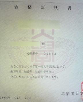20060315032409.jpg