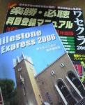 20060322_0251_0000.jpg