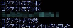 1029_00.jpg