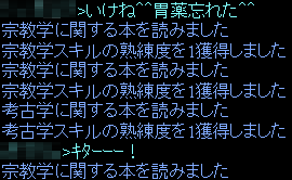 syoukaioogiri02.png