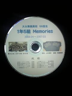 20070408201052