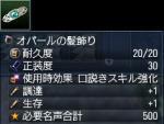 syouhin1.jpg