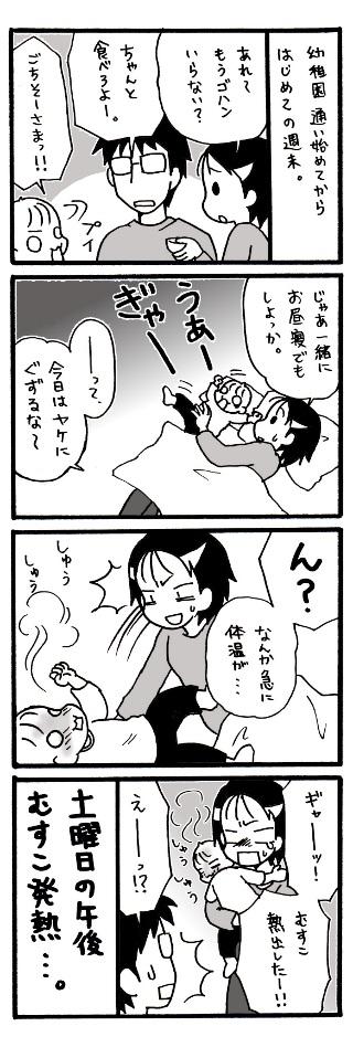 blog_133-1.jpg
