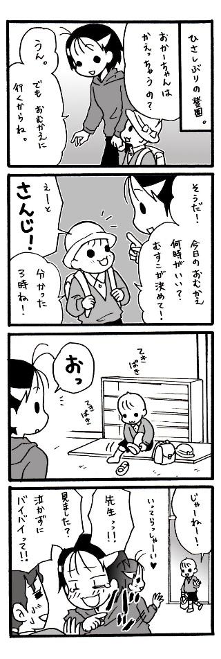 blog_135-1.jpg
