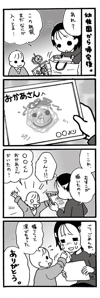 blog_136-1.jpg