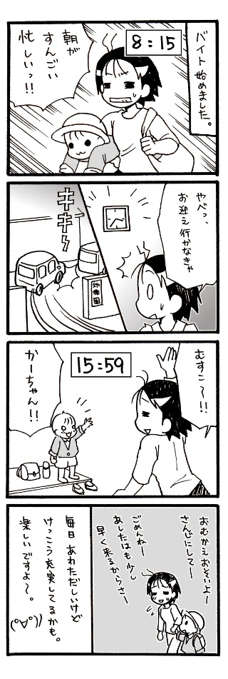 blog_137-1.jpg