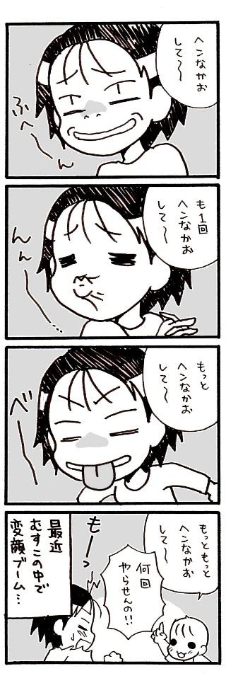 blog_138-1.jpg