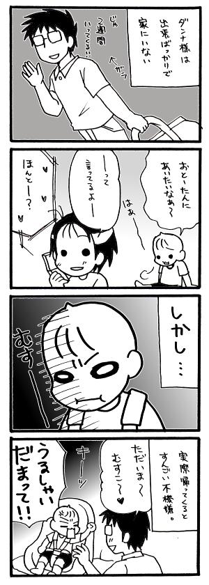 blog_141.jpg