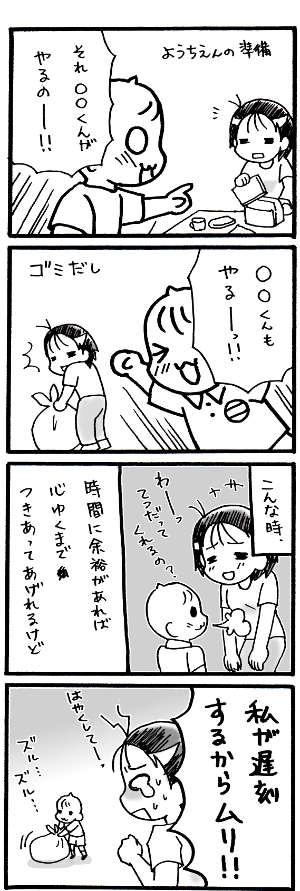 blog_142.jpg