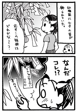 blog_143.jpg
