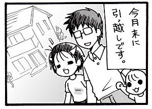 blog_144.jpg