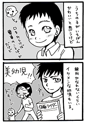 blog_146.jpg