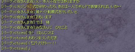 20070625134748.jpg