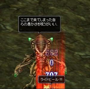 20070930225130.jpg