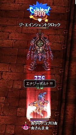 20071024081839.jpg