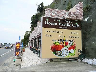 Ocaen Pacific Cafeにて