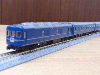 P1295504.jpg