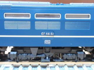 P1295511.jpg