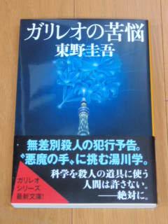 PC074665.jpg