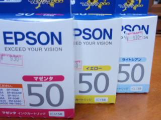 PC264884.jpg