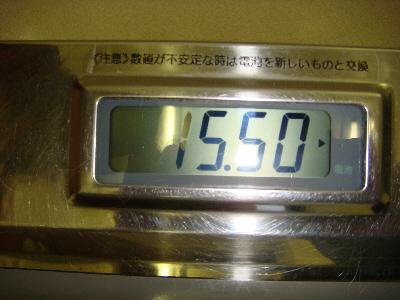 20070403203426.jpg