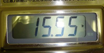 20070421212251.jpg