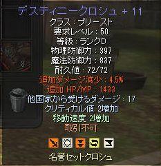 20110511a.jpg