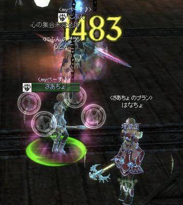 20110511h.jpg