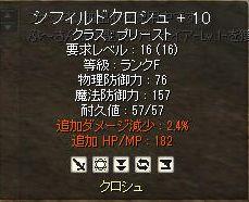 20110513f.jpg