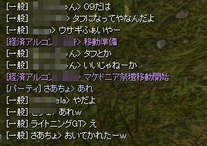 20110513h.jpg