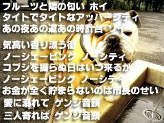 bulldog0007.jpg
