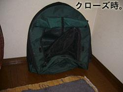 gen1277.jpg